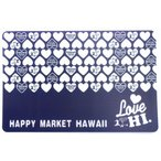 ハワイアン雑貨 ハワイ 雑貨 ハレイワ マーケット PPランチョンマット(HAPPY NV)  ハワイ 土産 お土産 おみやげ