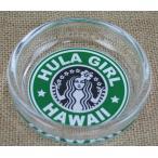 ハワイ 土産 お土産 ハワイアン インテリア ハワイアン雑貨 ハワイアンOld-Fashioned 小物入れ灰皿 マルチトレイ HOA-07 フラガール HID