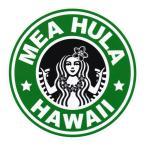 ハワイアン雑貨 インテリア ハワイアン 雑貨 HID アイランドデザイン ステッカー(MEA HULA メアフラ) メール便対応可 ハワイアン雑貨