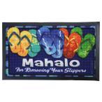ハワイアン雑貨 インテリア ハワイアン 雑貨 KC HAWAII トロピカルドアマット(マハロ) 玄関マット ビーチサンダル ハワイアン雑貨 ハワイ お土産 ハワイアン