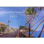 2021年 ハワイアン 雑貨 栗山義勝氏 ハワイ イラスト カレンダー ハワイアン雑貨 カレンダー 壁掛け おしゃれ
