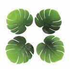 ハワイアン雑貨 インテリア ハワイアン 雑貨 リーフコースター 造花 4枚セット(モンステラ) ハワイアン雑貨 メール便対応可 ハワイアン雑貨