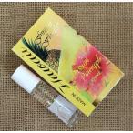 ハワイ お土産 フォーエバーフローラルズ パフュームエッセンス(パッションパイナップル )  ハワイアン雑貨 ハワイ 雑貨 土産 おみやげ