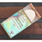ハワイ お土産 (アイランドソープ&ワークス)ココナッツ ソープ 石鹸(ココナッツ) ハワイアン雑貨 ハワイ 雑貨 土産 おみやげ