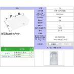 LIXIL(INAX) 1600用組フタ(2枚) YFK-1690B(3)R