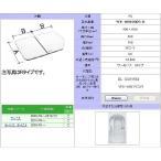 LIXIL(INAX) 1600用保温組フタ(2枚) YFK-1690B(4)R-D