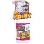 【あわせ買い1999円以上で送料無料】友和 Tipo's 超撥水コーティング剤 弾き 500ml