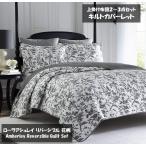 ローラアシュレイ Laura Ashley ベッド ベッドリネン bed linen ベッドカバー 薄手の上掛け布団 キルトカバーレット3点セット 花柄 フラワー - キングサイズ