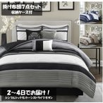 マディソンパーク Madison Park ベッド ベッドリネン bed linen ベッドカバー 掛け布団 7点セット シンプルシックモノトーンストライプモダン - クイーンサイズ