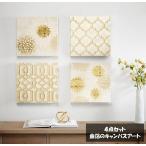 ショッピングPIECE マディソンパーク Madison Park キャンバスアート 4点セット◆金箔Gold/Canvas Art Gold 4 Piece Set