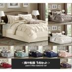 マディソンパーク Madison Park ベッド ベッドリネン bed linen ベッドカバー 掛け布団 7点セット 無地 - クイーンサイズ