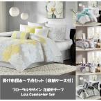 マディソンパーク Madison Park ベッド ベッドリネン bed linen ベッドカバー 掛け布団 7点セット フローラル花柄 - キングサイズ