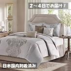 マディソンパーク Madison Park ベッド ベッドリネン bed linen ベッドカバー 掛け布団 7点セット ダマスク - クイーンサイズ