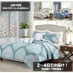 マディソンパーク Madison Park ベッド ベッドリネン bed linen ベッドカバー 薄手の上掛け布団 キルト 6点セット リバーシブル - クイーンサイズ
