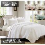 マディソンパーク Madison Park ベッド ベッドリネン bed linen ベッドカバー 薄手の上掛け布団 キルト3点セット スカラップ柄  - キングサイズ