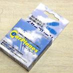 【送料無料】■子供用■飛行機内の耳痛サヨナラ!イヤープレーン(往復セット)