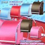 嬰兒, 兒童, 孕婦 - ランドセルカバー 女の子用 日本製 撥水 反射テープ付 光沢 水玉柄  レビューで送料無料 ゆうパケット配送専用商品