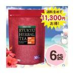 ショッピング琉球 琉球すっきり物語 6袋セット 7567-136