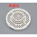 送料無料 トクラス (旧ヤマハ)システムバス 浴室排水口 ヘアキャッチャー (丸型) ( 品番 )7832MY (代替品 JH06X)