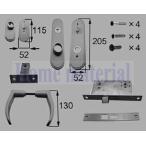新日軽 ハンドル/クレセント/錠類  チェンジキー用錠セット A(シルバー) A8SD1188 1セット