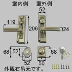 送料無料 LIXIL リクシル トステム 玄関ドア クリエラ 玄関錠 MIWA製 とって ドア(レバーハンドル)把手セット右用 商品コード AZWB400