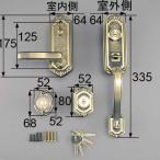 送料無料 LIXIL リクシル トステム 玄関ドア とって ドア(サムラッチハンドル)把手セット右用 商品コード AZWZ734