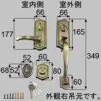 送料無料 LIXIL リクシル トステム 玄関ドア とって ドア(サムラッチハンドル)把手セット 右用 商品コード AZWZ736