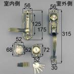 送料無料 LIXIL リクシル トステム 玄関ドア とって ドア(サムラッチハンドル)把手セット右用 商品コード AZWZ737