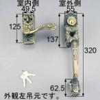送料無料 LIXIL リクシル トステム 玄関ドア とって ドア( サムラッチハンドル)把手セット左用 商品コード AZWZ739