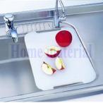 送料無料 ナスラック キッチンパーツ システムキッチンビーナスシンク専用まな板 CP-30H
