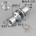 送料無料 LIXIL リクシル トステム とって 握り玉(ノブ) (アルファ )<把手一体タイプ> ロンカラ−フラッシュドア 勝手口ドア ロンカラ−採風ドア DASZ011