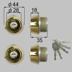 送料無料 LIXIL リクシル トステム ドア錠 取替用シリンダーセット 美和ロック URタイプ 2ロック用 商品コード: DCZZ0004 ゴールド ヴィガルド、ウィコット