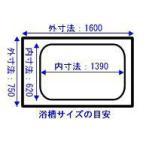 送料無料 NORITZ ノーリツ 風呂ふた 巻ふた 長さ1,592mm×幅715mm (取っ手部分含む) 品番:FC1675J-GY
