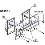送料無料 TOEX 門まわり 門扉 DX錠 (代替品) DX錠用セット 両開き用 扉厚:46mm用 (KCE28001A 2組・KCE28002A 1組・KCE28005A 1組