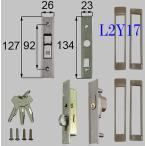 LIXIL トステム玄関引戸取替錠 内外錠 商品コード : CL-770C (L2Y17) ブロンズ色