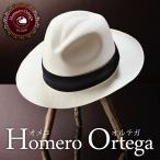 帽子/高級パナマハット/HomeroOrtega(オメロオルテガ)/CAVALIERE(カバリエレ)エクアドル製中折れハット/メンズ・レディース