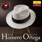 帽子/高級パナマハット/HomeroOrtega(オメロオルテガ)/MOUSE RIVER(マウス リバー)エクアドル製中折れハット/メンズ・レディース