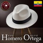 帽子/高級パナマハット/HomeroOrtega(オメロオルテガ)/SERI(セリ)エクアドル製中折れハット/メンズ・レディース