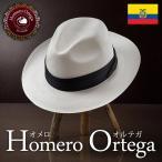帽子/高級パナマハット/HomeroOrtega(オメロオルテガ)/SIR(サー)エクアドル製中折れハット/メンズ・レディース
