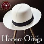 帽子/高級パナマハット/HomeroOrtega(オメロオルテガ)/OPTIMO(オプティモ)エクアドル製パナマ帽/メンズ・レディース