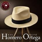 帽子/高級パナマハット/HomeroOrtega(オメロオルテガ)/HISTORIA(ヒストリア)エクアドル製中折れハット/メンズ・レディース