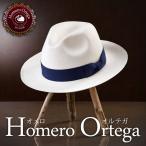 帽子/高級パナマハット/HomeroOrtega(オメロオルテガ)/ISABELA(イサベラ)エクアドル製中折れハット/メンズ・レディース