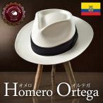 帽子/高級パナマハット/HomeroOrtega(オメロオルテガ)/SECRETO(セクレト)エクアドル製中折れハット/メンズ・レディース