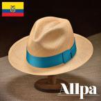 ショッピングターコイズ 帽子/パナマハット/Allpa(アルパ)/SUMMER FLING(サマー フリング)エクアドル製中折れハット/メンズ・レディース