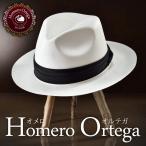 帽子/高級パナマハット/HomeroOrtega(オメロオルテガ)/JAPAN(ジャパン)エクアドル製中折れハット/メンズ・レディース