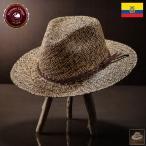 帽子/高級パナマハット/HomeroOrtega(オメロオルテガ)/INDIANA(インディアナ)エクアドル製中折れハット/メンズ・レディース
