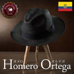 帽子/高級パナマハット/HomeroOrtega(オメロオルテガ)/ESPADA(エスパーダ)エクアドル製中折れハット/メンズ・レディース