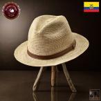 帽子/高級パナマハット/HomeroOrtega(オメロオルテガ)/CANTARE(カンターレ)エクアドル製中折れハット/メンズ・レディース