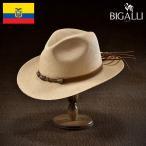 帽子/パナマハット/BIGALLI(ビガリ)/LAYLA(レイラ)エクアドル製中折れハット/メンズ・レディース