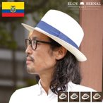 パナマハット 中折れハット メンズ レディース 春夏 帽子 紳士帽 ELOYBERNAL アリアンサ
